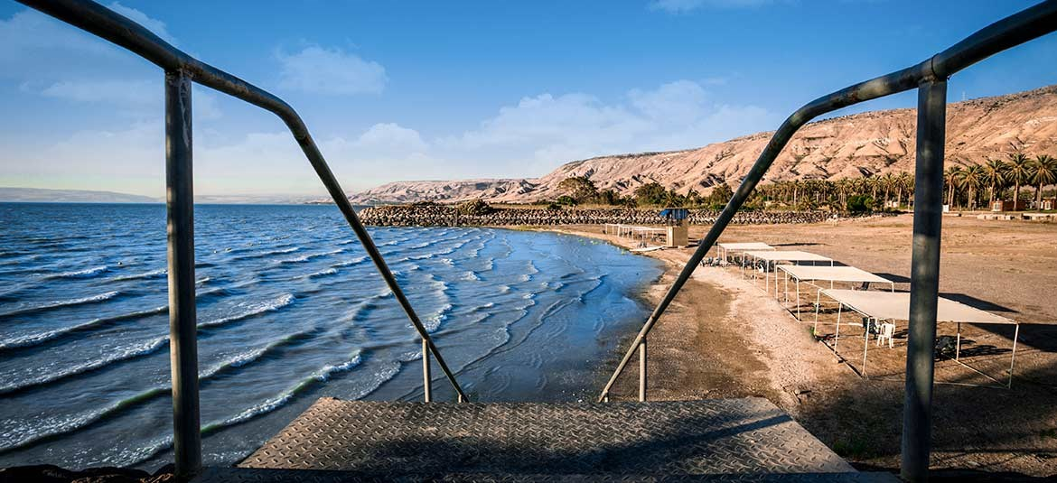 Sea of Galilee Village